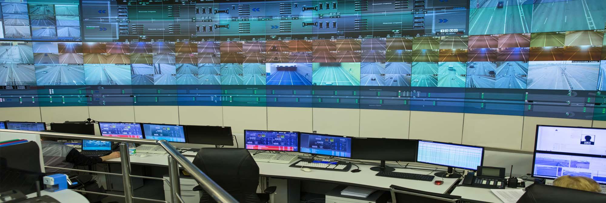 Visec Control Center